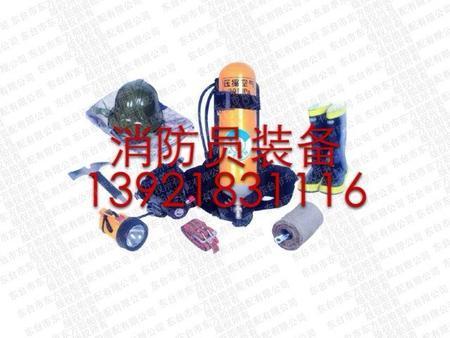 出售船用消防员装备(DFX-I)
