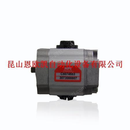 出售法国HPI齿轮泵C5074853-P2DCN0100FL40C01N