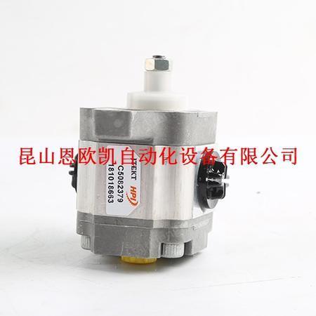 出售法国HPI齿轮泵P3AAN0075FL20B01N(C5082379)