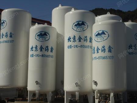 出售液氧儲罐、液氧儲槽、液氮、液氬、液氮
