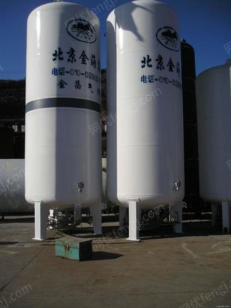 出售LNG儲罐、儲槽