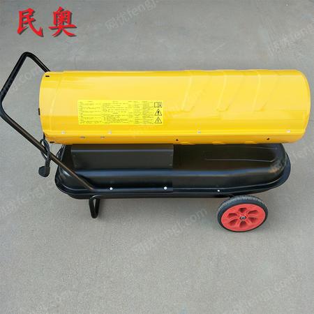 出售30kw工業養殖燃油暖風機蔬菜大棚柴油取暖器