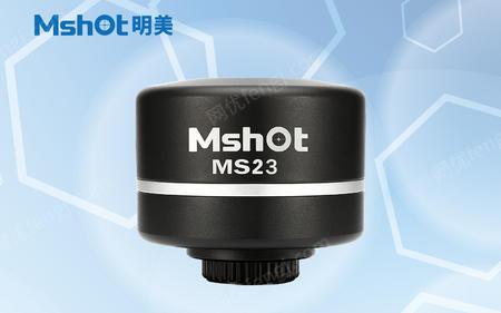 出售显微镜相机MS23