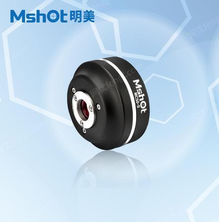 出售显微数字相机MC50-S