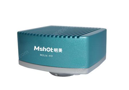 出售HDMI 显微镜摄像头 MD26-HD