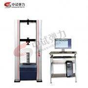 出售50KN微机控制弹簧拉压试验机