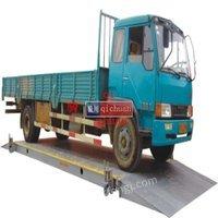 出售2.5米X5米20吨地磅,零陵30吨地磅