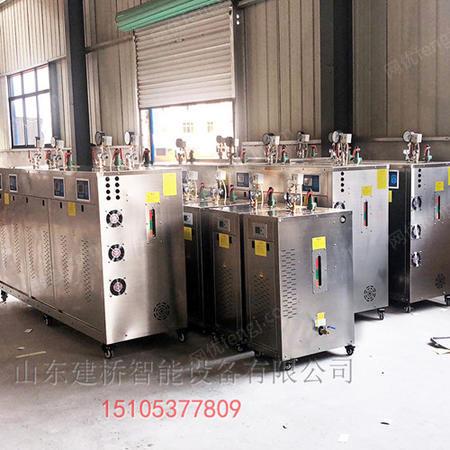 出售河北48kw柴油混凝土桥梁养护蒸养机电加热蒸汽养护机