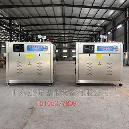 出售36kw节能型全自动蒸汽发生器电加热蒸汽锅炉