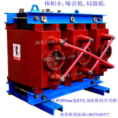 出售SC10-30/10-0.4宏业电力变压器