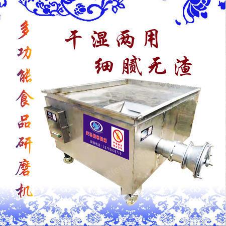 出售土豆打泥機豆類打碎機水果研磨機馬鈴薯南瓜磨泥機食品研磨機