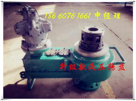 出售井用液壓轉盤,修井機轉盤ZP70Y-24 液壓轉盤