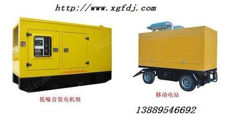 出售大連低噪音柴油發電機組