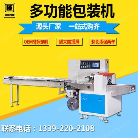出售管材包装机三伺服长短不限钢管包装机械设备