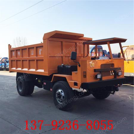 出售JP-10型井下四驅運礦車,礦用工程車運輸車