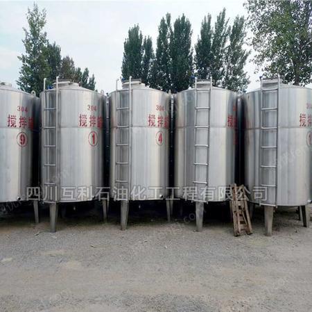 出售50-150立方不锈钢搅拌罐
