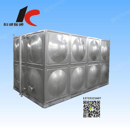 出售科誠KC模塊化不銹鋼生活水箱