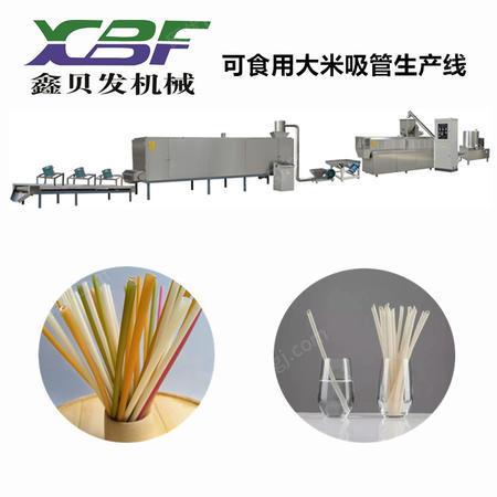 出售延邊環保吸管生產線 韓國大米吸管設備
