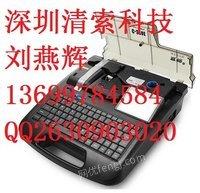 出售佳能线号机(C-280E)产品介绍