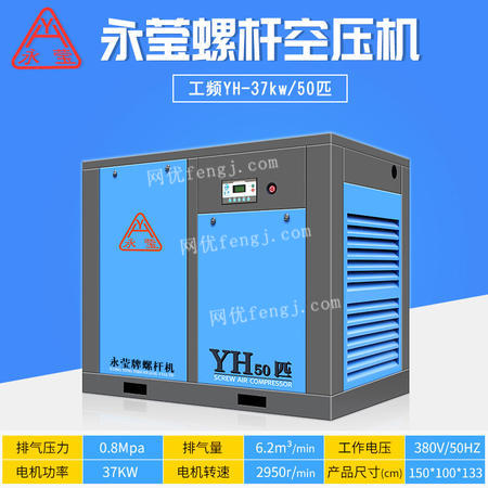 出售空壓機螺桿無油靜音50hp空氣壓縮機高壓37kw永磁變頻螺桿式空壓機
