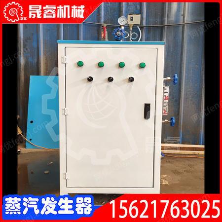 出售生物質蒸汽發生器 蒸汽鍋爐