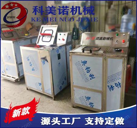 出售5加侖刷桶機.內外刷桶機 桶裝水洗桶機