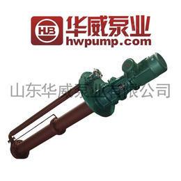 出售熔盐液下泵 GY50-250