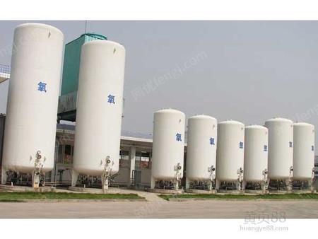 出售全新液氧儲蓄罐設備