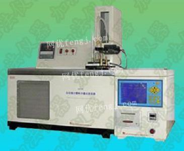 出售JF0248Z-自动冷滤点测定器SH/T0248