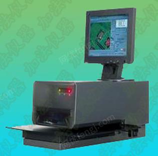 出售全自动倾点测定器GB/T3535