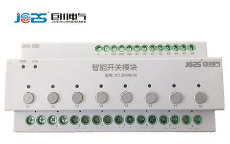 出售ASF.RL.8.10A商場智能照明調光控制方案