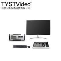 出售北京天影视通录播虚拟导播抠像系统定制主机