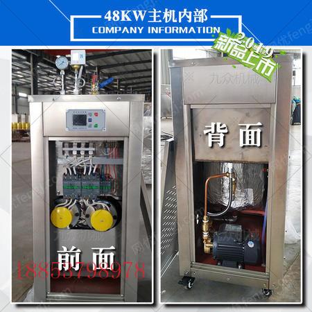 出售全自动桥梁蒸汽养护系统 混凝土构件养护蒸养设备冬季专用