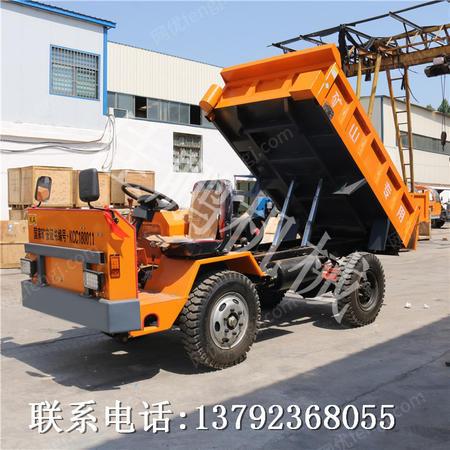 出售12噸巷道工程運輸車 輪式四驅拉礦車