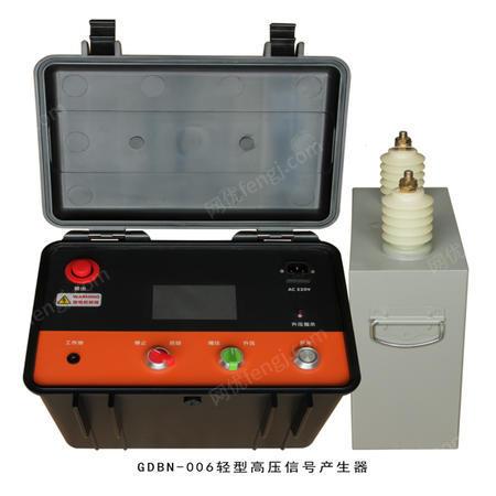 出售高壓信號產生器,電纜故障檢測設備