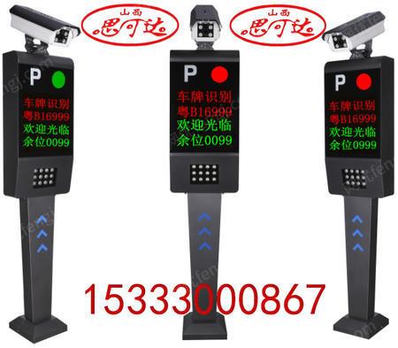 出售山西車輛識別一體機-智能車牌識別系統