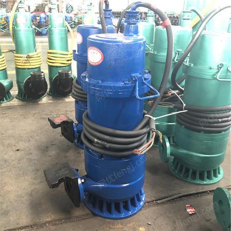 出售安泰厂用排污泵WQB100-10-5.5河南漯河城市工业污水防爆潜水泵