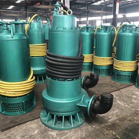出售BQS5.5kw矿用防爆潜水泵380v660v出厂电压河南煤矿井下污水排污泵