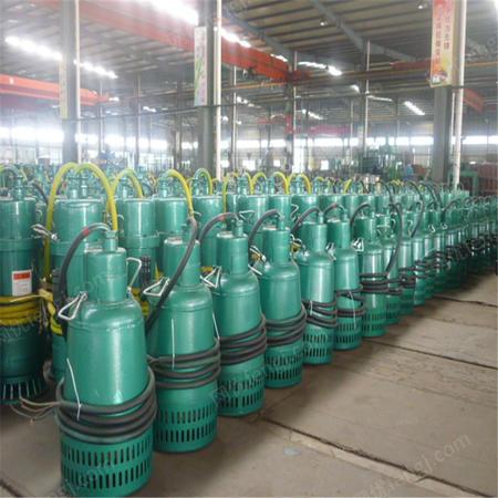 出售BQS7.5kw矿用隔爆型潜水排沙电泵安徽煤矿污水污物防堵塞排污泵