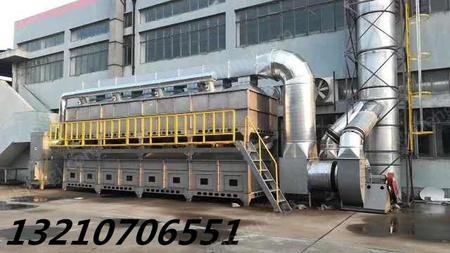 出售鄒平偉航催化燃燒成套設備廢氣治理專家移動伸縮房
