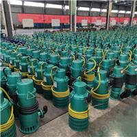 出售三项煤矿潜水泵煤安认证BQS30-30-5.5邯郸矿用隔爆型排污排沙泵