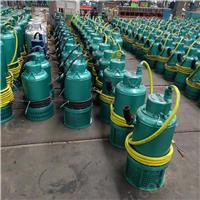 出售三项矿用防爆潜水泵bqs15-55/2-5.5成都直销双叶轮清淤防堵排污泵