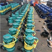 出售安徽排涝BQS15-55/2-5.5/B矿用双叶轮密封防漏防爆潜污自吸水泵