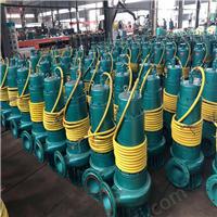 出售矿用防爆潜水泵上海医院大功率BQS40-40-11潜水式排污泵