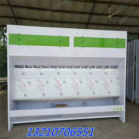 出售山東干式打磨吸塵柜環保型無泵水幕水簾柜汽車烤漆房