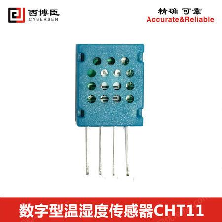 出售CHT11數字型溫濕度傳感器兼容DHT11