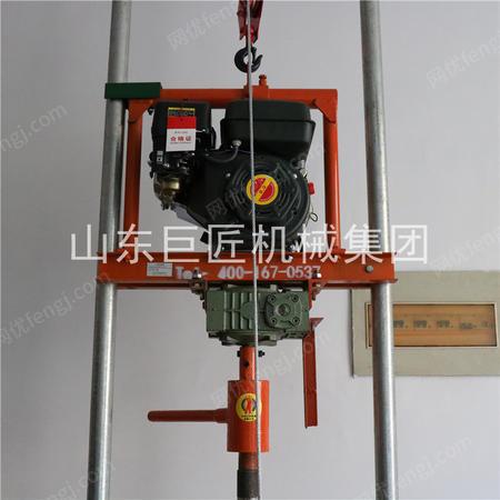 巨匠集團供應SJQ型小型汽油打井機全自動液壓鉆井機