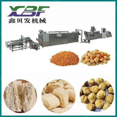 出售组织蛋白拉丝蛋白生产线 素牛肉人造肉膨化大豆生产线