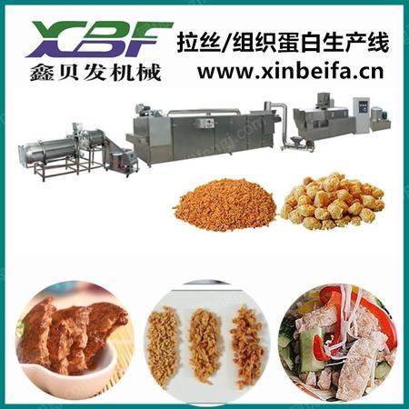 出售组织蛋白机械设备 拉丝蛋白生产线 植物蛋白机器? 休闲膨化食品机