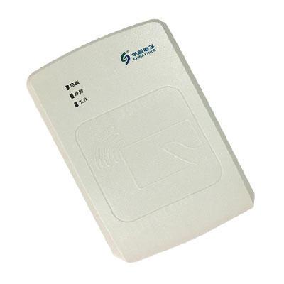 出售華視CVR-100UC身份證讀卡器